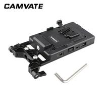 Камера CAMVATE видеокамера V Lock аккумуляторная пластина быстросъемная Монтажная пластина комплект с 15 мм стержневым зажимом для системы поддержки DLSR камеры