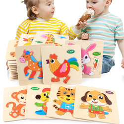 Toys for Baby Colorful Wooden Puzzle Animal Educational Developmental Baby Kid Training Toy Educational Toy Gift for Baby JE04