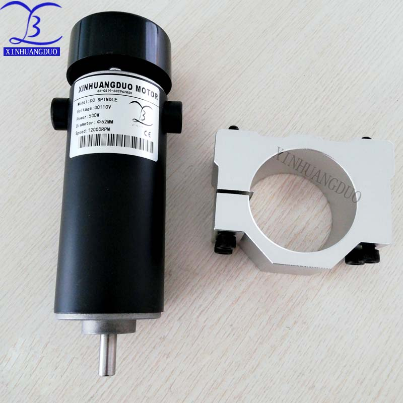 500w110V DC high torque DC high speed Spindle Motor 12000RPM 52mm Mount bracket fixture for PCB