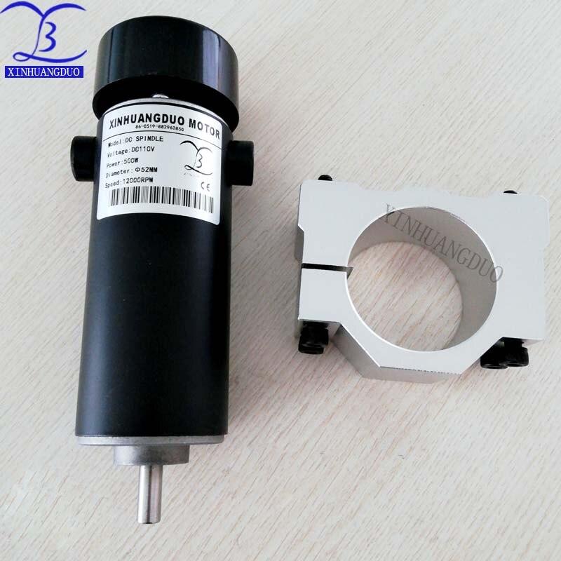 500w110V DC 高トルク DC 高速スピンドルモータ 12000 rpm + 52 ミリメートルマウントブラケット取付具 PCB CNC mahine 最高!  グループ上の ツール からの 工作機械スピンドル の中 1