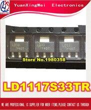 Free Shipping LD1117S33TR LD1117S33 LD1117 1117S33TR 1117 SOT 223 50PCS