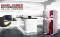 MXV ZLP80K03 Disinfection Cabinet Vertical Two Door Temperature Sterilization Authentic Home