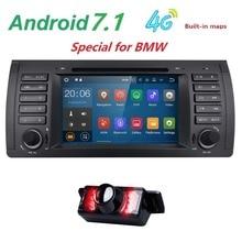 Çılgın Satış Quad Core Android 7.1 2 GB RAM Tek 1 Din Araba Stereo DVD Oynatıcı GPS Navigasyon ile BMW E39 bmw x5 e53 için USB 4G