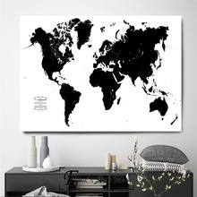 World Map Black and White Artwork Canvas Prints Modern Painting Posters Wall Art Pictures For Living Room Decoration No Frame