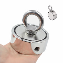 Strong powerful Fishing Salvage Neodymium Magnet Double-side Pulling Mounting Pot with ring gear deep sea treasure hunter holder 2pcs mounting magnet dia 75mm magnetic pots with thread neodymium permanent strong holding deep sea salvage magnet
