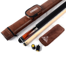 CUESOUL A+++ Canadian Maple Wood  Billiard Pool Cue Stick with Brown Cue Case & Free Clean Towel & Cue Protector