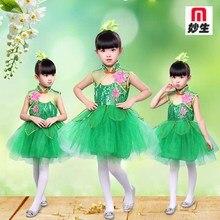 d1ecab38dec7 Children jasmine dance dress green lotus dance Stage groups performing  costumes Festival performance Ballet dress