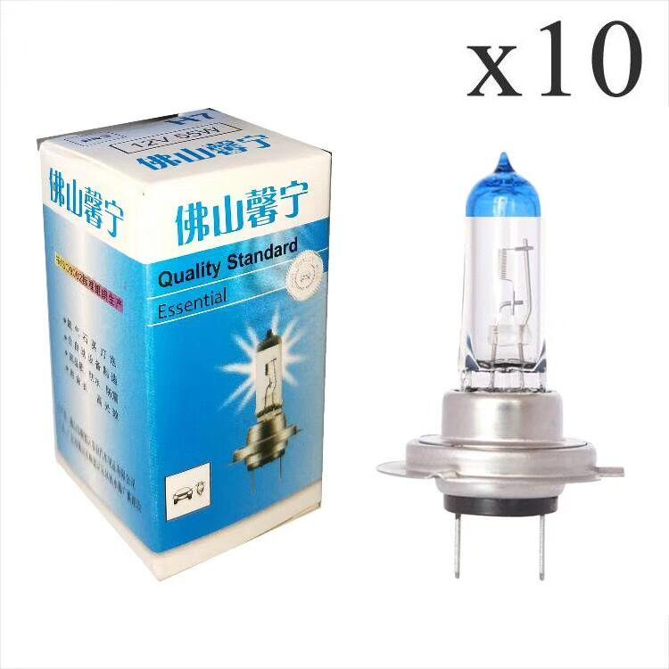 10Pcs SOTITO H7 12V 55W 2400lm 4300-5000K Car Source Halogen Light Headlights Hernia Head Lights Fog Tungsten Lamp Blue+Silver
