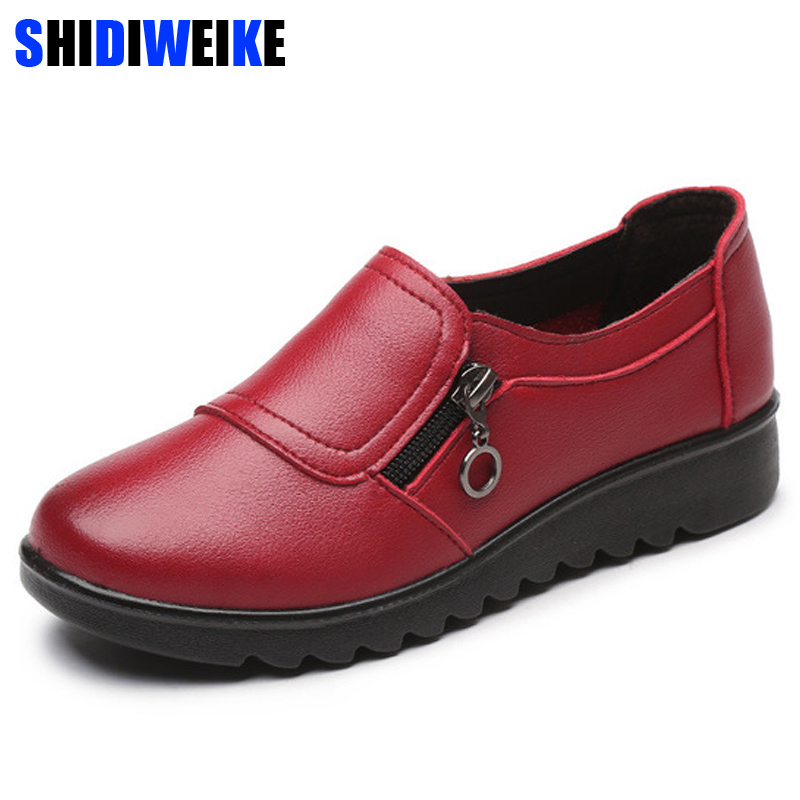 Fashion Soft Leather Round Toe Women Casual Flats Ladies Patchwork Side Zipper Flat Oxford Shoes New Mother Shoes N018(China)