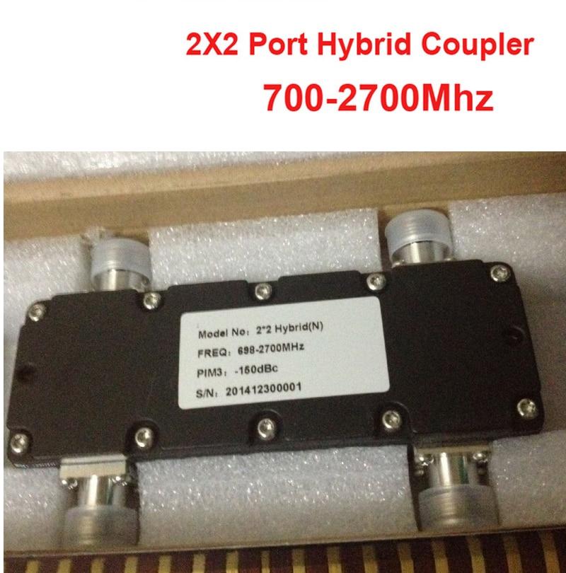 telecom use 200W 3dB 700-2700MHz bridge combiner 2X2 Port Hybrid Coupler coupling device coupler radio frequency combiner