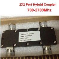 telecom use 200W 3dB 700 2700MHz bridge combiner 2X2 Port Hybrid Coupler coupling device coupler radio frequency combiner