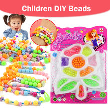 Colorful Beads Set Toy Creative DIY Jewelry Making Kit Art Crafts Snap Beads Toy(China)