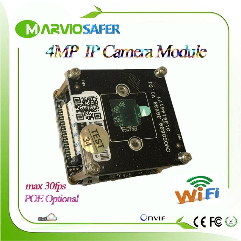4MP H.265 CCTV IP Caméra 4MP 2592*1520 Conseils wifi Module DIY Votre Propre CCTV Vidéo Système de Surveillance de Sécurité Onvif avec audio