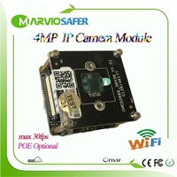 4MP H.265 CCTV IP 카메라 4MP 2592*1520