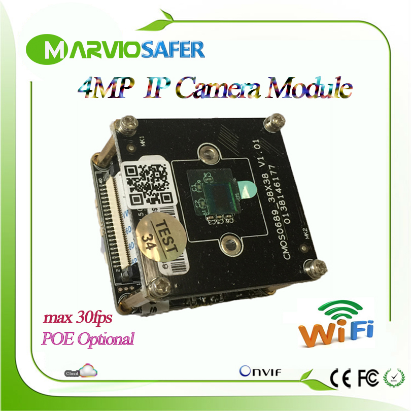 4MP H.265 CCTV IP Camera 4MP 2592*1520 wifi Boards Module DIY Your Own CCTV Video Security Surveillance System Onvif with audio