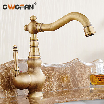 Antique Solid Brass Basin Faucets Bathroom Decoration Classic Single Handle Faucet Hot and Cold Water Mixer Tap HJ-6717F antique brass long nose water outlet pipe bathroom faucet bathtub mixer single handle control bath and shower hot cold crane