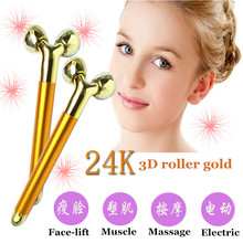 Slimming 24k Gold Electric Vibration Face 3D Roller Massager Stick Lift Skin Tightening Wrinkle Bar Beauty Care Tool