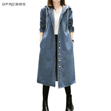 4XL 5XL Vintage Blue Hooded Denim Trench Coat Women 2017 Winter Fashion Jeans Long Coats Long Sleeve Plus Size Outwear Clothes