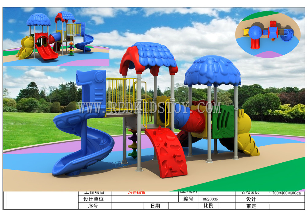 Toys For School : Your reliable chinese supplier for school playground