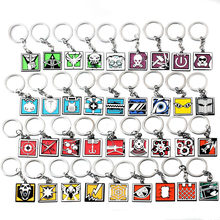 2018 Game Rainbow Six 6 Siege Key Chains Men Women Skull Metal Keychain Male Anime Key Ring Holder Porte Clef Gift Jewelry(China)