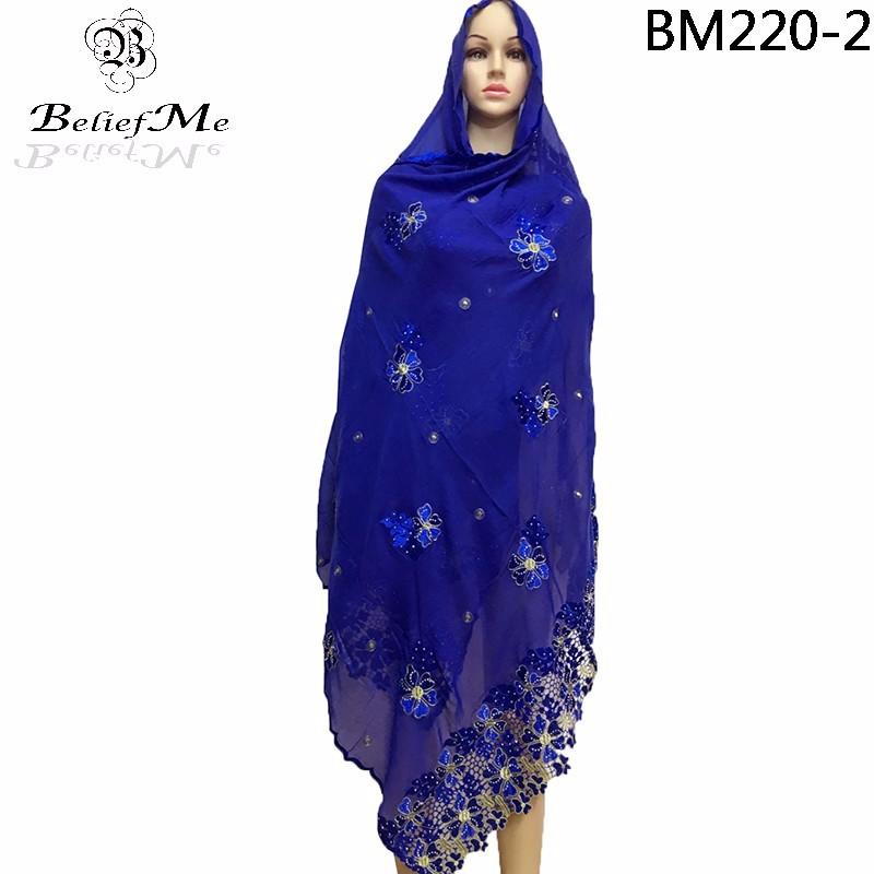BM220-2