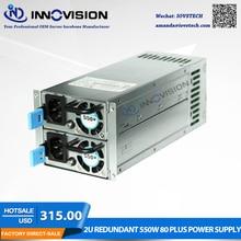 Высокая эффективность экономии энергии 2U резервный 550 Вт 80 плюс источник питания for2U/3U Серверный корпус