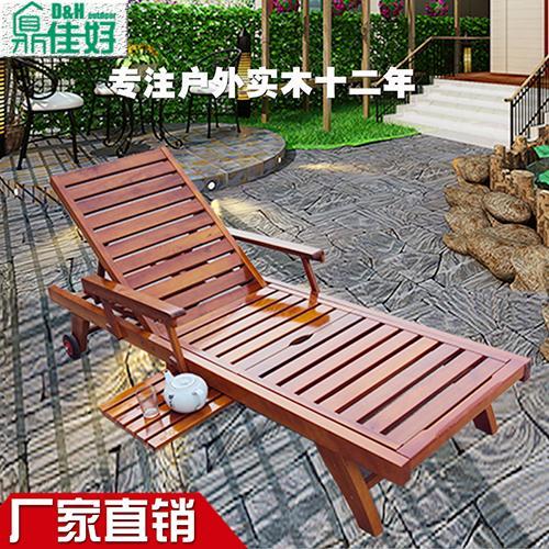 Hotel Beach Casual Outdoor Furniture Wood Chair Siesta Chair Folding Chairs  Beach Chair Recliner Resort