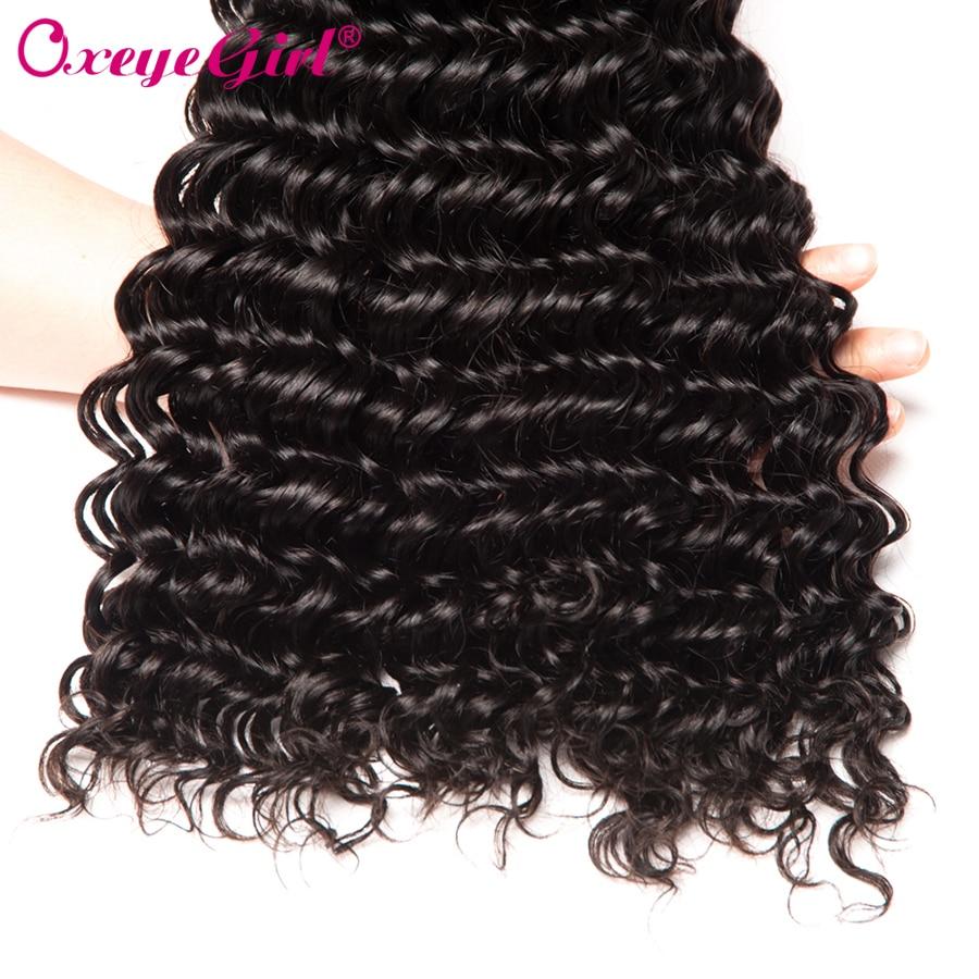 Oxeye fille Deep Wave Bundles Bundles de cheveux brésiliens Bundles - Cheveux humains (noir) - Photo 6