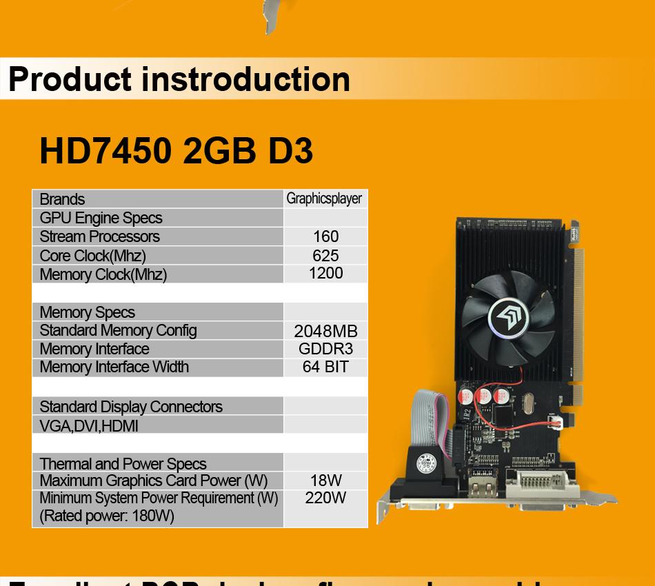 HD7450-2GB-D3-64BIT-_02