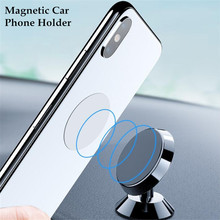 YWEWBJH Universal Magnetic Car Phone Holder Stand in For iPhone X Samsung Magnet Air Vent Mount Cell Mobile Support GP