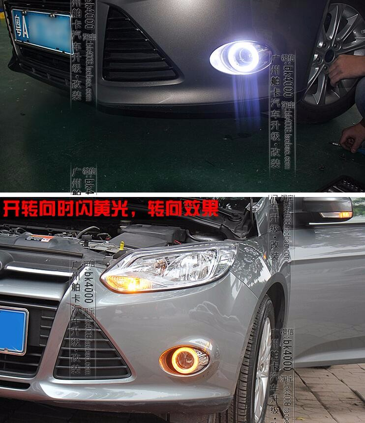 Osmrk New top quality led drl daytime running light angel eye with yellow turn signals or dimmer for ford focus 2012 2014 2015 free shipping for ford maverick escape kuga 2013 led drl daytime running light super bright with yellow turn signals