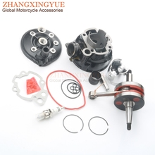 90cc 49mm Large Aperture Cylinder Kit & Bakelite Crankshaft for HM Moto Cre / Baja Enduro 50 Cre / Six SM 50 Skid SM 50cc AM6 2T