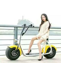 drift harley electric scooter hoverboard with 12AH or 20AH lithium battery