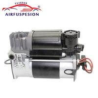 Пневматическая подвеска Воздушный компрессор насос для Mercedes W220 W211 W219 CLS Class S Class E Class 2113200104 2113200304 2000 2009