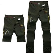Полностью съемные походные брюки для кемпинга, эластичные быстросохнущие водонепроницаемые брюки для улицы, Мужские штаны для альпинизма, рыбалки, треккинга