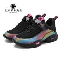 Lsysag enfants chaussures baskets baskets de course décontracté Chaussure Enfant symphonie enfants garçons filles