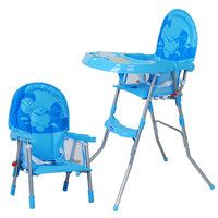 Baby Happy Safety Table Chairs High Chair For Children Feeding Chairs Portable Baby Eat Dining Chair Plastic Baby