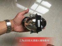 New SANVI Car LED Headlight Hi Lo Beam 35W 40W 5500K 6000K Universal Type Car Styling