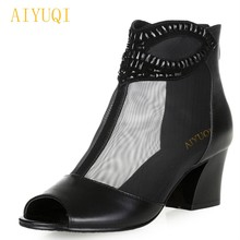AIYUQI 2019 new summer genuien leather women sandal hollow mesh fish mouth sandals plus size 41#42#43# fashion shoes