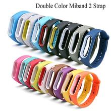 Duplo cor mi banda acessórios pulseira 2 2 substituição alça pulseira de silicone para xiaomi mi2 mi banda pulseira de relógio inteligente