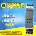 Трехфазное реле защиты фазы переменного тока Xj12
