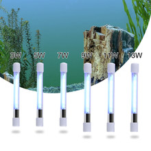 UV Sterilizer Lamp, Ultraviolet Germicidal Light glass, Submersible Filter Waterproof For Aquarium tank, Remove Algae, Deodorize(China)