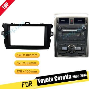 Silver Black Car Refitting 2DIN Radio Stereo DVD Frame Fascia Dash Panel Installation Kits For Toyota Corolla 07 2008 2009 2010