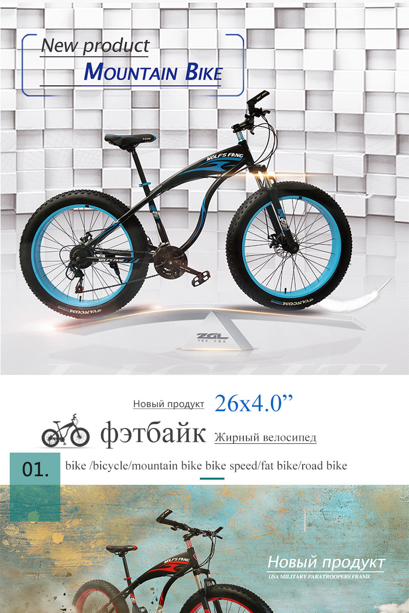 HTB1.pV0LCzqK1RjSZFHq6z3CpXaA wolf's fang Mountain Bike bicycle fat bike 21 speed Aluminum alloy frame 26 inch  road Snow bikes Man Free shipping