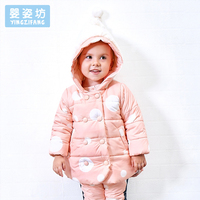 Winter Baby Jackets Outerwear Casual Toddler Girls Coats Cute Style Cotton Thick Hooded Coat Children Down Outerwear