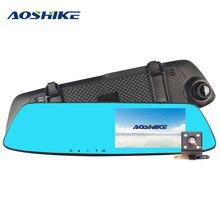 Aoshike 4.7 인치 운전 레코더 자동차 백미러 레코더 풀 hd 1080 p 듀얼 레코딩 디스플레이 자동차 dvr 차량 카메라