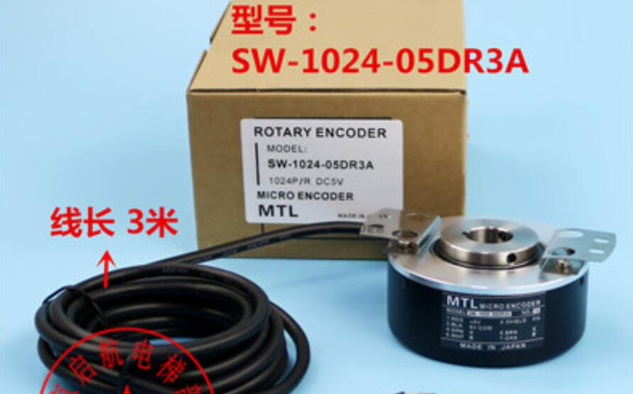 MTL CNC encoder SW-1024-05DR3A 1024P/R