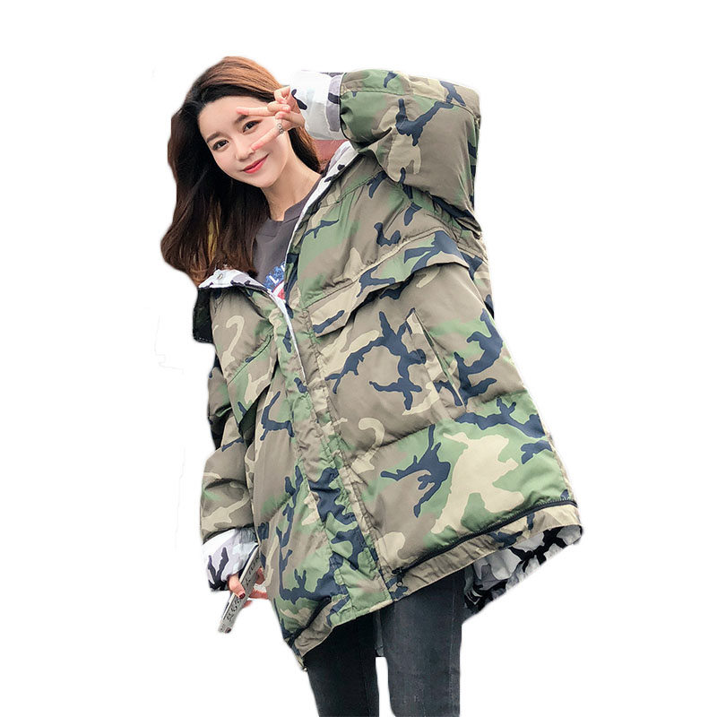 Winter Women's Long Thicken Wadded Jacket 2018 New Loose Large Size Camouflage   Parkas   Female Hooded Overcoat LQ494