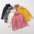 Otoño del resorte de los Bebés de Cuello Alto Sólido Pullover Niños Suéter de La Manera Ocasional Ropa de Punto Ropa de Niños 6 unids/lote