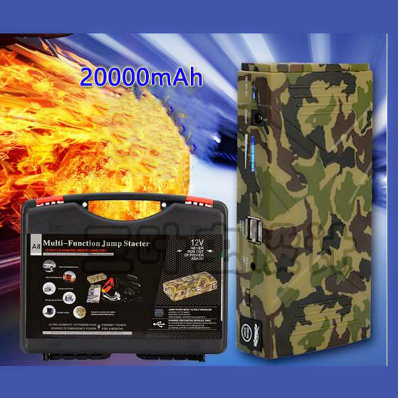 Multi-function New Camouflage 12V Jump Starter 20000mAh Car Jumper Booster Power Bank for Petrol and Diesel 13500mah 12v multi function mobile power bank tablets notebook phone ca r auto eps starter emergency start power